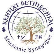 logo_kehilat_bethlehem_web_180x181