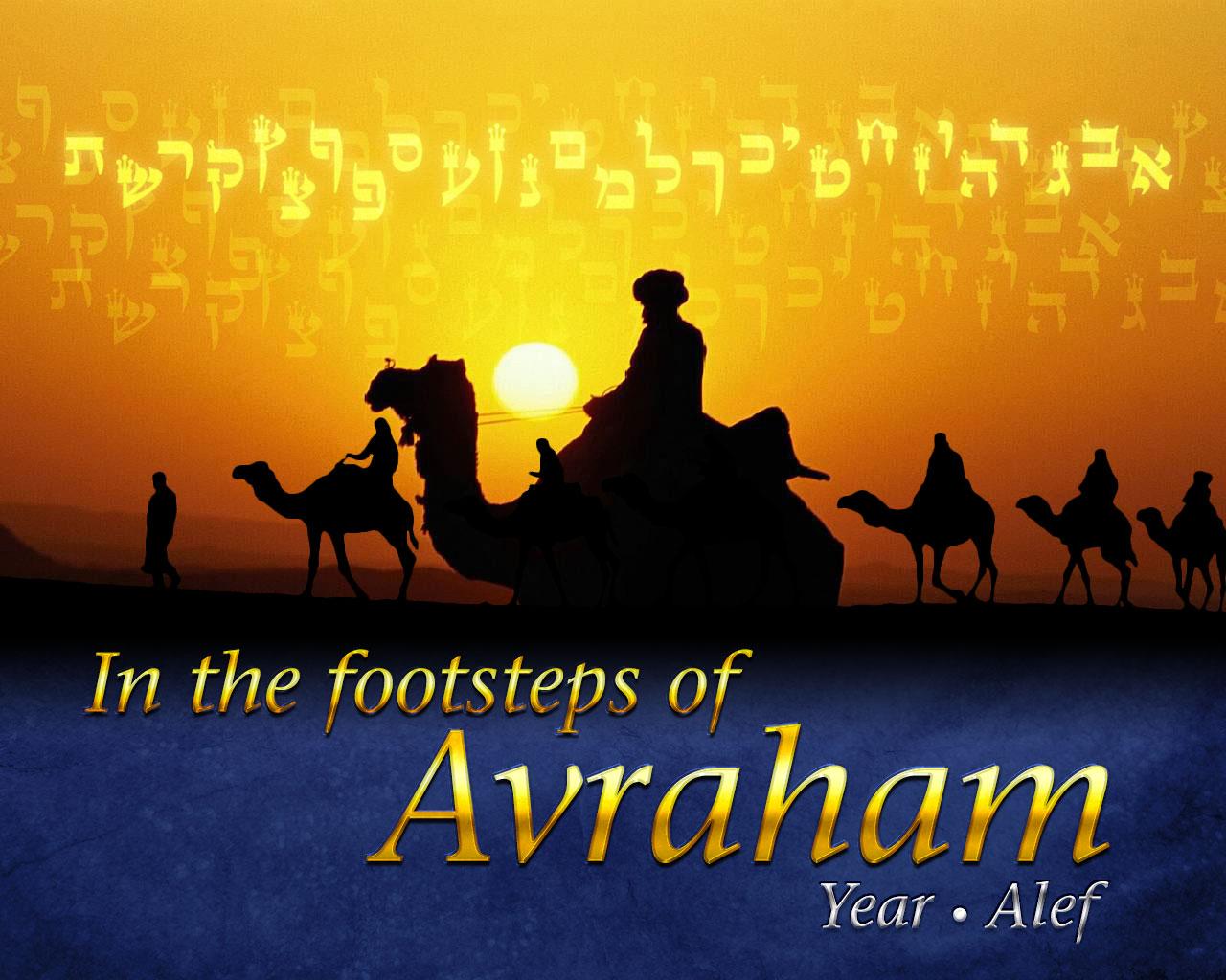 img_shuvu_footsteps_of_avraham_1280x1024_ENG