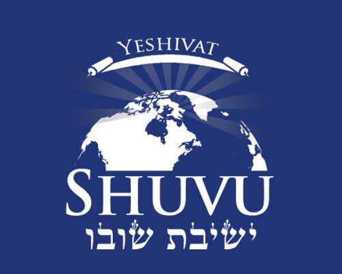logo_yeshivat_shuvu_web_500x400