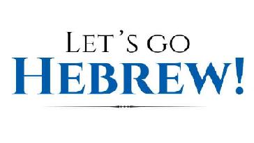 lets go hebrew